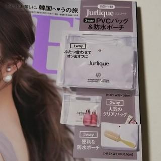 ジュリーク(Jurlique)のGINGER  9月号 特別付録 Jurlique PVCバッグ&防水ポーチ(ポーチ)