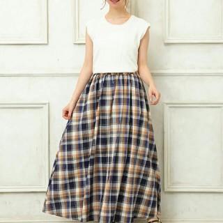 INGNI - 【新品】マドラスチェック柄ギャザーロングスカート!!【イング】