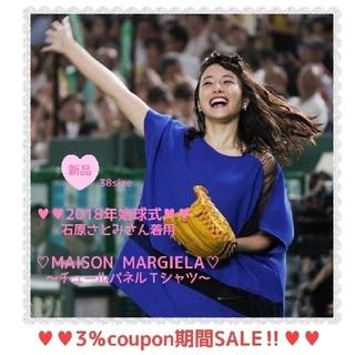 Maison Martin Margiela - ♥SALE延長♥【新品】MAISON MARGIELA*チュールパネルTシャツ