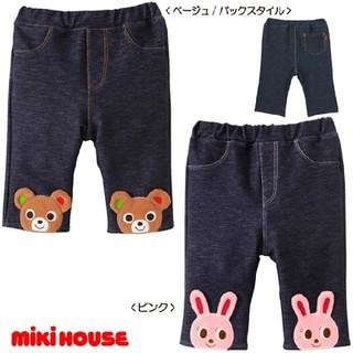 mikihouse - ミキハウス プッチーくん パンツ