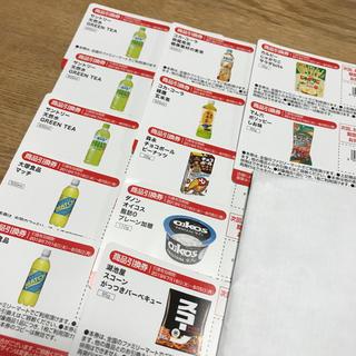 サントリー(サントリー)のファミマ・商品引換券(フード/ドリンク券)