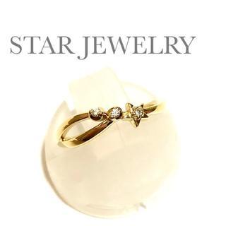 スタージュエリー(STAR JEWELRY)のスタージュエリー k10YG 流れ星 ダイヤ ピンキー リング(リング(指輪))