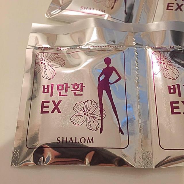 ダイエット 韓国 漢方