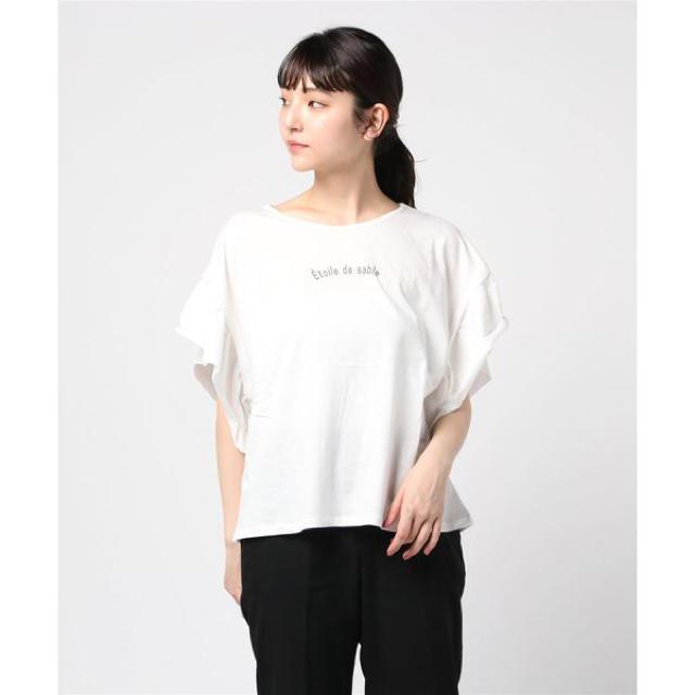 SM2(サマンサモスモス)のフリル袖ロゴTシャツ レディースのトップス(Tシャツ(半袖/袖なし))の商品写真