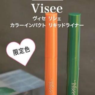 ヴィセ(VISEE)のヴィセ リシェ カラーインパクトリキッドライナー 限定色 GR740(アイライナー)