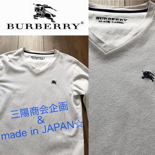BURBERRY BLACK LABEL - 早い者勝ち☆バーバリー ブラック ジャガードカットソー
