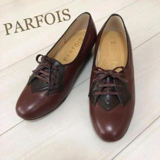 新品!パルフォイス 23.0 本革 日本製 幅広 ブラウン パンプス 革靴