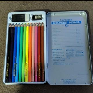 ミツビシエンピツ(三菱鉛筆)の色鉛筆 12色  三菱鉛筆 鉛筆削り 消しゴム付き(色鉛筆 )