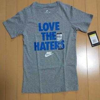 NIKE - Tシャツ ナイキ 新品 140