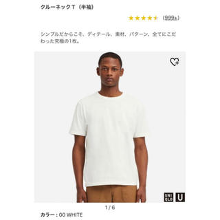 UNIQLO - UNIQLO クルーネックTシャツ メンズ