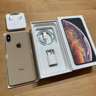 Apple - iPhone XS Max 512GB au 美品