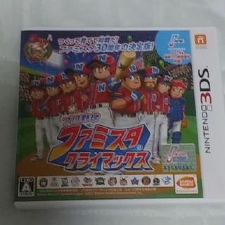 ニンテンドー3DS - プロ野球 ファミスタ クライマックス