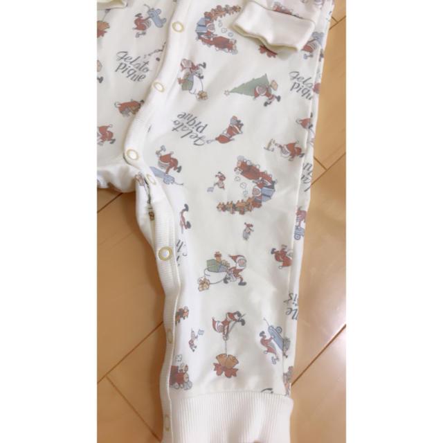 gelato pique(ジェラートピケ)のgelato pique キッズ/ベビー/マタニティのベビー服(~85cm)(ロンパース)の商品写真