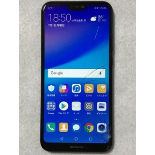 ANDROID - HUAWEI p20 lite 画面割れ ジャンク ファーウェイ