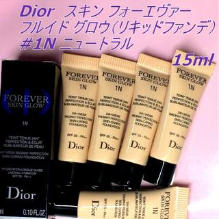 ディオール(Dior)の新作★15ml Dior スキン フォーエヴァー フルイド グロウ #1N(ファンデーション)