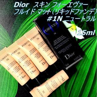 ディオール(Dior)の2019新★15ml Dior スキン フォーエヴァー フルイド マット #1N(ファンデーション)