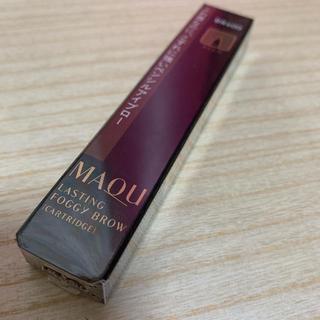 MAQuillAGE - マキアージュ ラスティングフォギーブロー  レフィル BR600 (本体有)