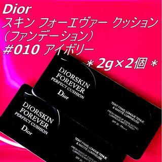 ディオール(Dior)のDior #010 スキン フォーエヴァー クッション ファンデーション 4g(ファンデーション)