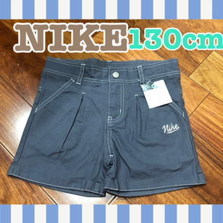 NIKE - 新品 NIKE 130cm 女の子 ショートパンツ adidasスポーツ