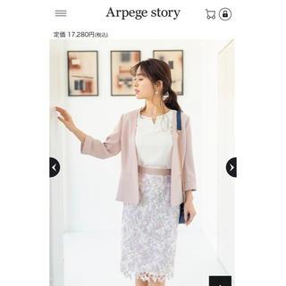 Apuweiser-riche - アプワイザーリッシェ◆一度着美品◆ ケミカルレースプリントタイトスカート