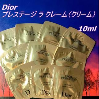 ディオール(Dior)の10ml★ Dior プレステージ ラ クレーム クリーム 10枚 ハリ艶(フェイスクリーム)