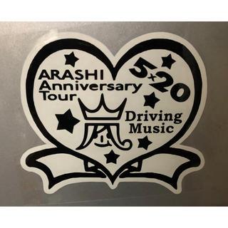 ハンドメイド  車外用  カッティングステッカー ARASHI