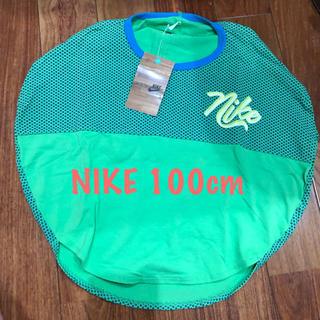 NIKE - 新品NIKE ドルマンTシャツ 100cm