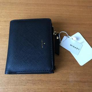 レプシィム(LEPSIM)のLEPSIM2つ折り折り財布 黒(財布)