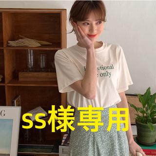 dholic - promotionnal半袖Tシャツ