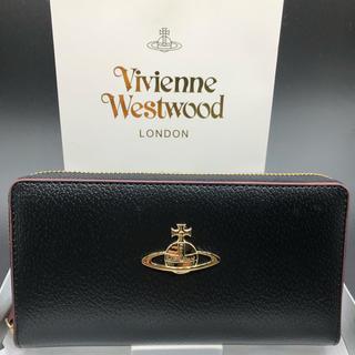 ヴィヴィアンウエストウッド(Vivienne Westwood)の【新品・正規品】ヴィヴィアンウエストウッド 長財布 338 黒(財布)
