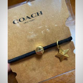 コーチ(COACH)のCOACH ゴム(ヘアゴム/シュシュ)