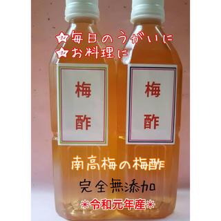 梅酢 1リットル うがい 風邪予防 お料理などに 農家直送