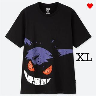 UNIQLO - 新品*ユニクロ×ポケモン Tシャツ ゲンガーXL