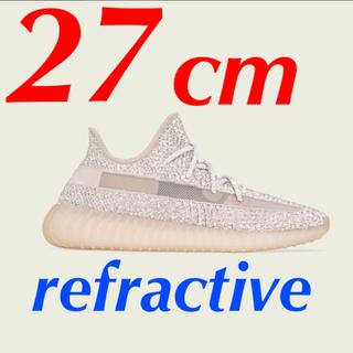 adidas - 27cm 国内正規品 YEEZY BOOST 350 V2