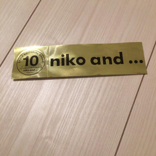 ニコアンド(niko and...)のniko and ... ステッカー(ノベルティグッズ)