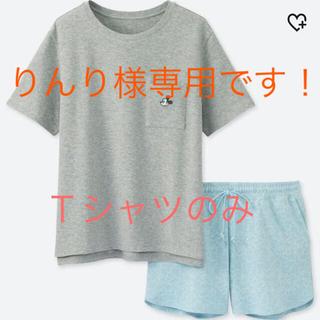 UNIQLO - ユニクロ ルームウエア Tシャツのみ ミッキー 完売 刺繍