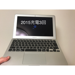 MacBook air early2015  ほぼ未使用 充電回数3回 交渉可