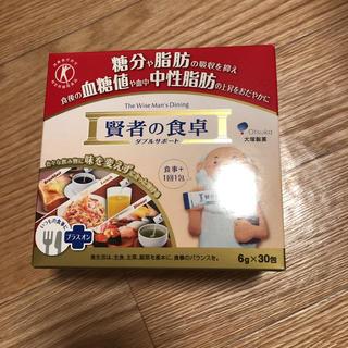 DHC - 【新品未使用】賢者の食卓 ダブルサポート 30包♥