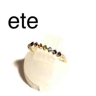 エテ(ete)のete エテ K10YG マルチカラーストーン エタニティ リング(リング(指輪))