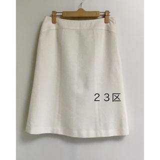 23区 - 美品  23区     綿 スカート  白   L
