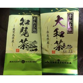 JA京都 奈良県産 鹿児島県産 煎茶2袋
