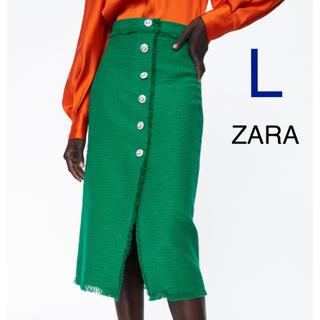ザラ(ZARA)の【タグ付き新品】ザラ グリーン ツイード ラインストーン スカート(ロングスカート)