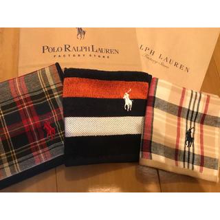 Ralph Lauren - 新品●袋付 ラルフローレンのタオルハンカチ