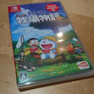 Nintendo Switch - 新品未開封 ドラえもん のび太の牧場物語 switch