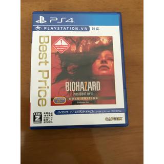 プレイステーション4(PlayStation4)のバイオハザード 7 ゴールドエディション(家庭用ゲームソフト)