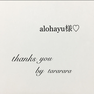 alohayuちゃん♡(リング(指輪))