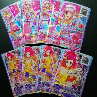 アイカツスターズ(アイカツスターズ!)のアイカツフレンズ☆レアコーデ2コーデ(シングルカード)
