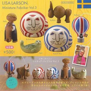 リサラーソン(Lisa Larson)のリサラーソン ガチャガチャ フィギュア ルドルフ 青 vol.3(その他)
