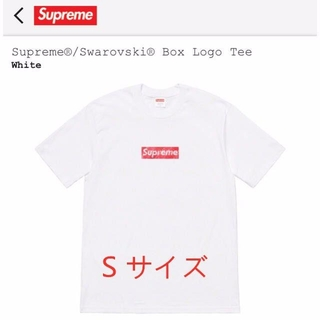 Supreme - Supreme Swarovski Box Logo Tee S