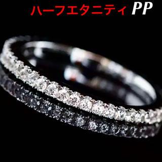 SALE】ハーフエタニティプラチナplatedAAAキュービックジルコニアダイヤ(リング(指輪))